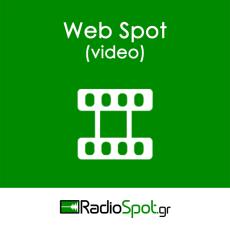 WEB SPOT